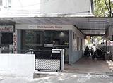 Skorts Multi Specialty Clinics - Kalyan Nagar