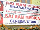 Sai Ram Clinic - Dilsukhnagar