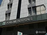 Poulomi Hospital - A S Rao Nagar