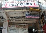 Sai Sri Venkateshwara Poly Clinic - A S Rao Nagar