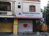 Subash Heart Clinic - Ameerpet