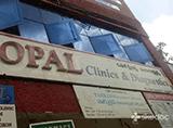 Opal Clinics & Diagnostics - West Marredpally