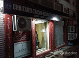 Chaitanya Trichodermatology Clinic - West Marredpally, Hyderabad