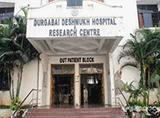 Andra Mahila Sabha Durgabai Deshmukh Hospital - Vidyanagar, Hyderabad