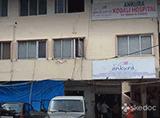 Ankura Hospital for Women & Children - Bala Nagar, Hyderabad
