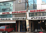 Saluja Hospital - Regimental Bazar, Hyderabad