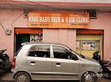 Hari Babu Skin & Hair Speciality Centre - Rikabgunj, Hyderabad