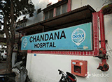 Chandana Hospital - Anand Nagar