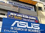 7 Petals Skin And Hair Clinic - New Nallakunta, Hyderabad
