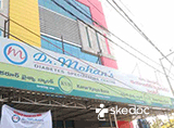 Dr. Mohans Diabetes Specialities Centre - Kukatpally