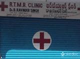 R.T.M.R. Clinic - Rasoolpura