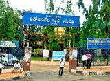 Sarojini Devi Eye Hospital - Mehdipatnam