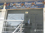 Dr. Dhar's Heart Clinic - Champapet, Hyderabad