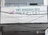 SMT. Bhagwan Devi Hospital - Char Kaman