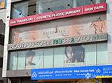 Ambrosia Clinic - Banjara Hills, Hyderabad