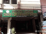 Anantha Lakshmi Kidney And Multi Specialty Hospital - Ramanthapur
