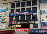 Hyderabad Women & Fertility Centre - Kothapet, Hyderabad