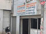 Chandan Scan Centre - Secunderabad
