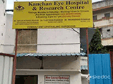 Kanchan Eye Hospital & Research Centre - Abids, Hyderabad