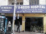 Uneeds Hospital - Manikonda, Hyderabad