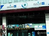 Maxivision Super Speciality Eye Hospital - Madhapur, Hyderabad