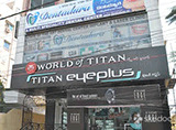 Dentadura A Multi Speciality Dental Center - Toli Chowki, Hyderabad