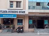 Vijaya Nursing Home - Chanda Nagar