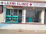 Laxmi clinic - Jillellaguda, Hyderabad