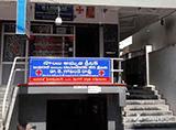 sai amrutha general and diabetic care clinic - Vidyanagar, Hyderabad