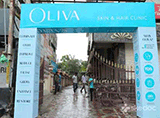 Oliva Skin & Hair Clinic - Himayat Nagar, Hyderabad