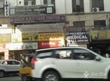 Asian E.N.T Care Centre - Panjagutta