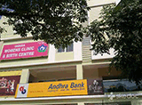 Indira Womens Clinic and Birth Centre - Jubliee Hills