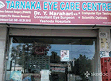 Tarnaka Eye Care Centre - Tarnaka