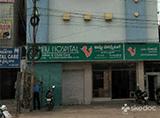 Vishnu Hospital - Chanda Nagar