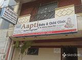 Aapti Baby & Child Clinic - Manikonda, Hyderabad