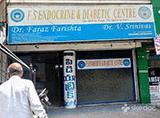 F S Endocrinology & Diabetic Center - Santosh Nagar