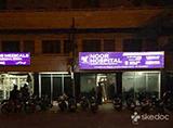 Noor Hospital - Mallepally