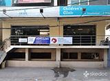 Hope Childrens Clinic - Domalguda