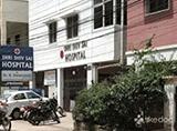 Shri Shiv Sai Hospital - Madina Guda