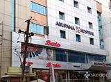 Anupama Hospital - KPHB Colony, Hyderabad