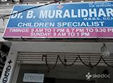 Dr. B. Muralidhar's Clinic - Malkajgiri