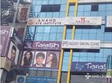 Anand Eye Institute - Kondapur, Hyderabad