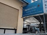 Harini Poly Clinic - Safilguda