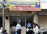 Srishti Neuro Clinic - Charminar, Hyderabad