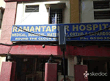 Ramanthapur Hospital - Ramanthapur