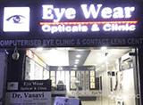 Eyewear Opticals & Clinic - Sun city