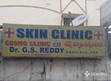 Aruna Sai Skin Clinic - Chaitanyapuri