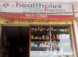 Sri Health Plus Children And Family Clinic - Meerpet