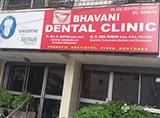 Bhavani Dental Clinic - Erramanzil, Hyderabad