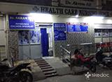 Dr Akram Ali Nursing Home - Santosh Nagar